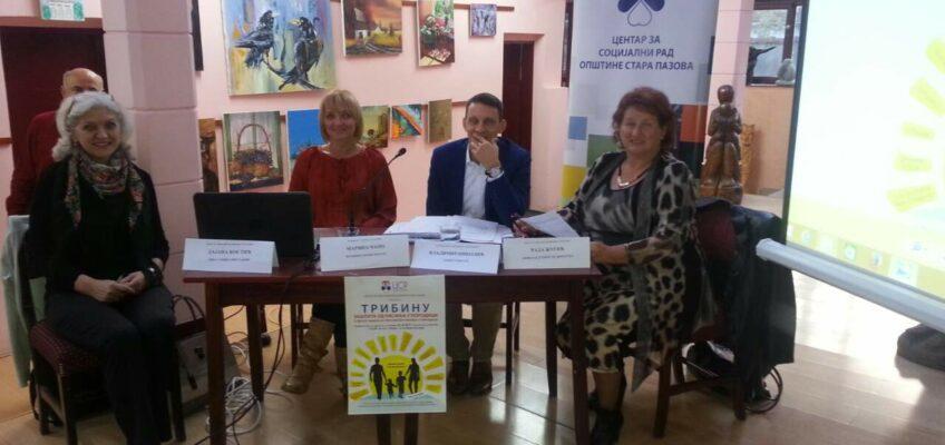 Заштита од насиља у породици у светлу Закона о спречавању насиља