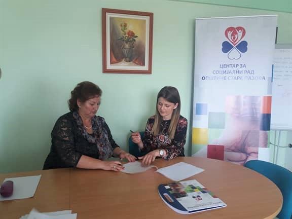 споразум о сарадњи између Високе школе социјалног рада из Београда