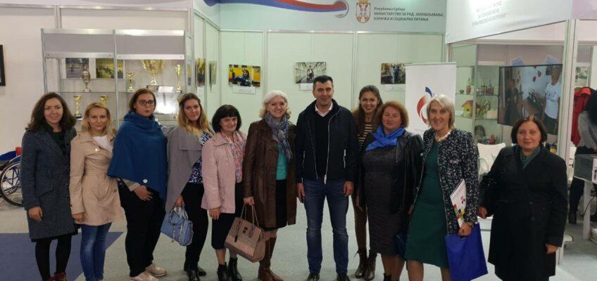 63.Међународни београдски сајам књига