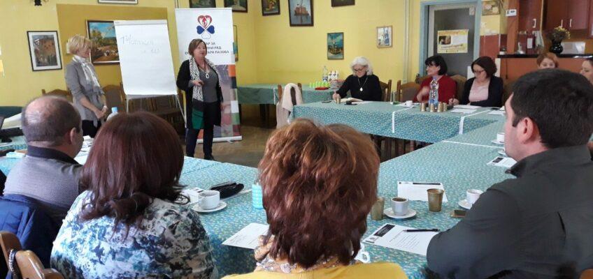 Обука Покрајинског завода за социјалну заштиту