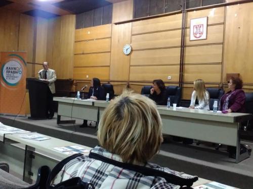 трибина о насиљу према женама и законским мерама заштите