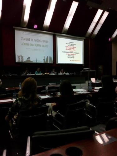 У Београду је 18. и 19. маја ове године одржан десети по реду Међународни геронтолошки конгрес чији је организатор Геронтолошко друштво Србије (ГДС)