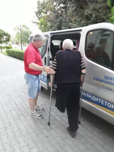 Друштво за афирмацију инвалида ''Феникс''